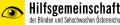 Hilfsgemeinschaft der Blinden und Sehschwachen Österreichs's Logo