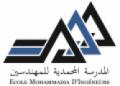 Ecole Mohammadia d'Ingenieurs Rabat (EMI)'s Logo